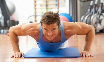 Как выполнять упражнение?